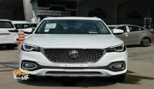 MG HS موديل 2020 جديد سعودي